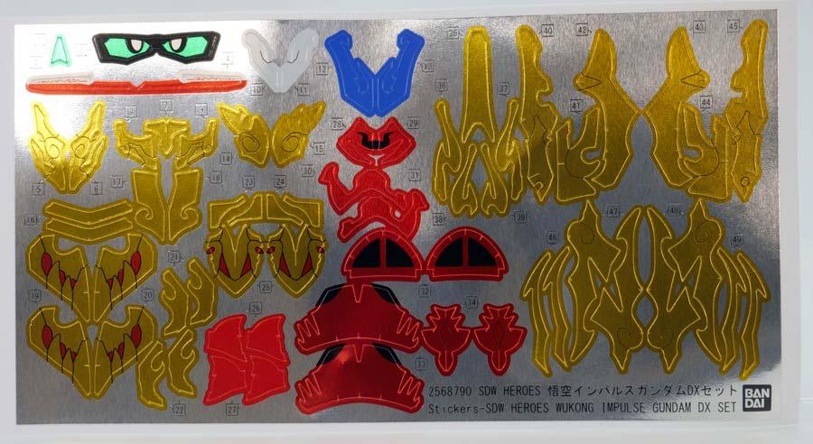 悟空インパルスガンダムDXセットのガンプラレビュー画像です