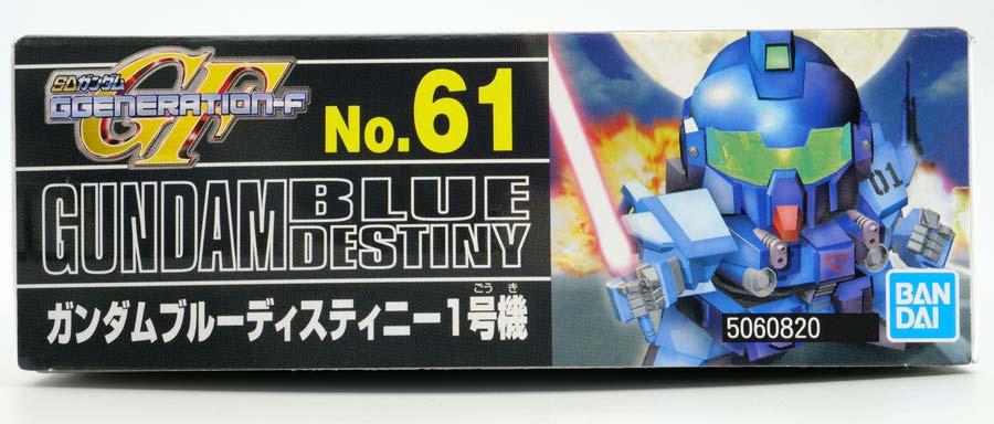 BB戦士ブルーディスティニー1号機のガンプラレビュー画像です